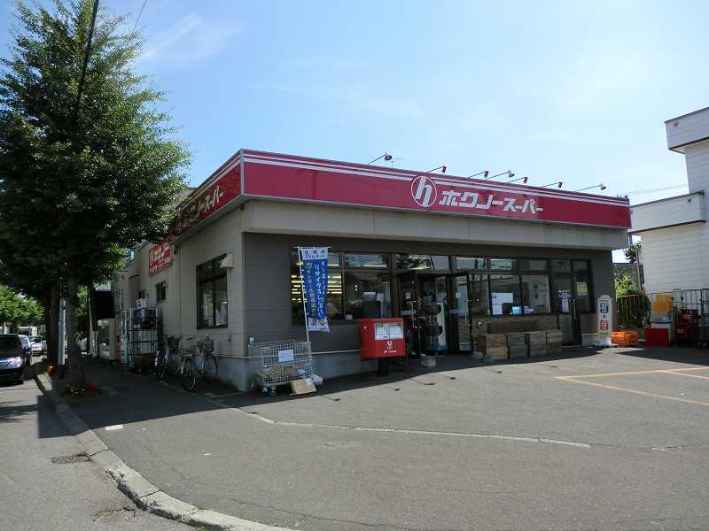 厚別東2号店外観