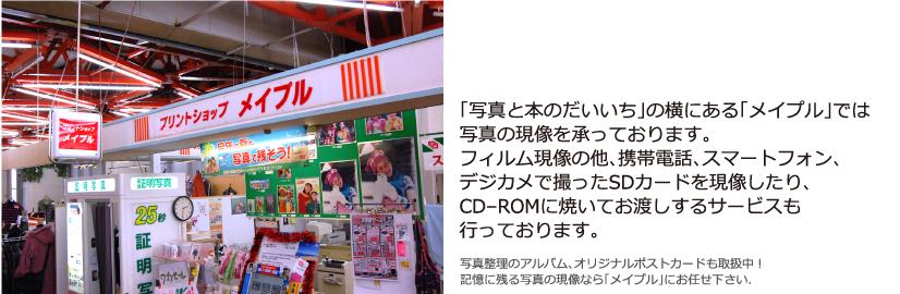 daiichi-04